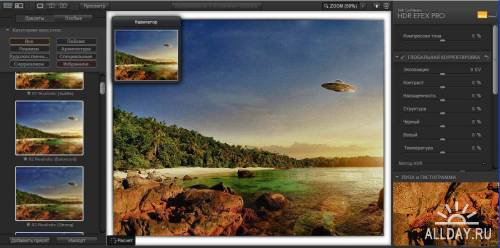 Nik Software HDR Efex Pro 1.000 Multilingual(Rus) Russian by SHAH