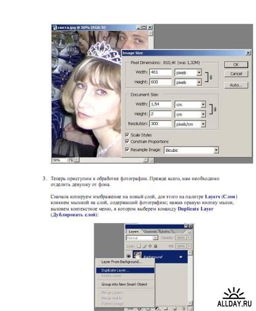 Уроки фотографии для начинающих(2010)