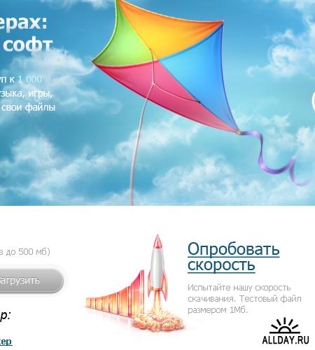 Подборка лучших дизайнов сайтов 2010 от Александра Балешенка