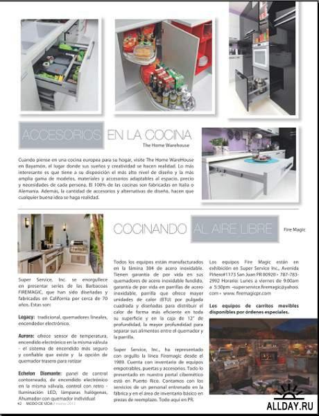Modo de Vida №3 (Marzo 2013)