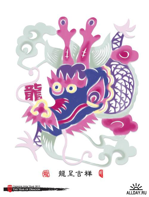 Chinese Year of Dragon