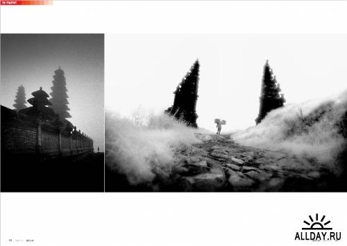Exposure Edisi 41 (December 2011)
