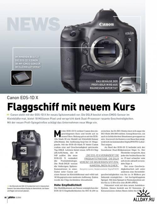 Digital Photo №12 (Dezember 2011)