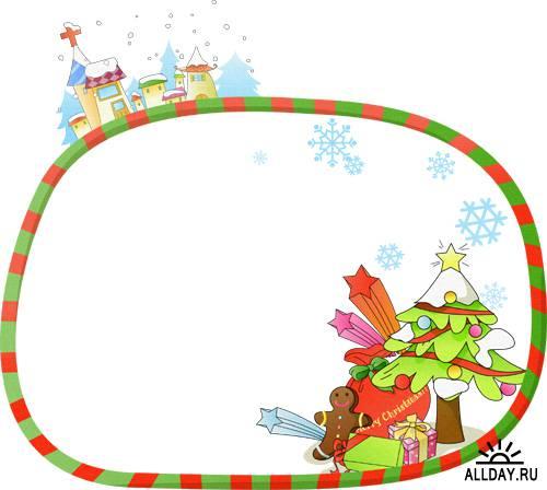 Christmas Vignettes
