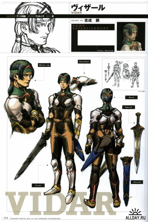 Valkyrie Profile Material Collection
