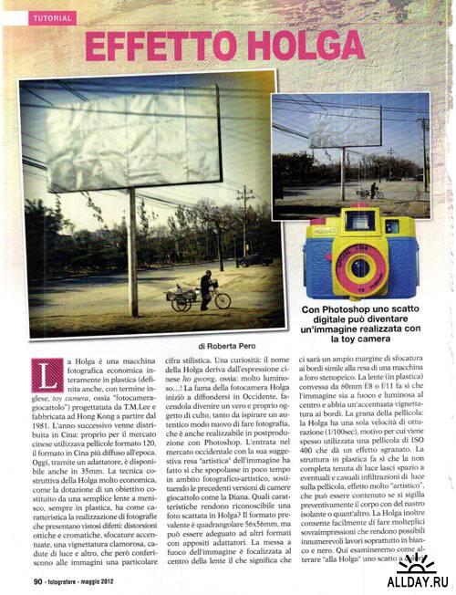 fotografare №5 2012