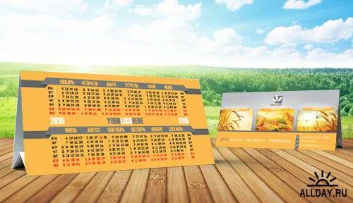 PSD - Business Calendar Template 2015 - 3