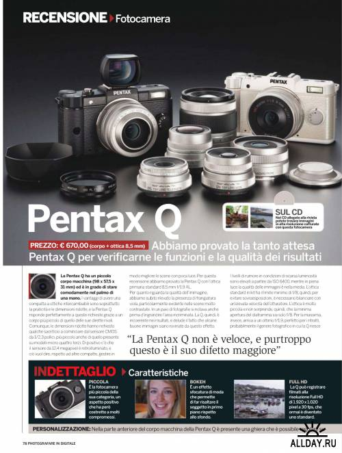 Photografare in Digitale (marzo 2012) / IT
