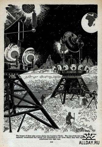 Frank Rudolph Paul artwork