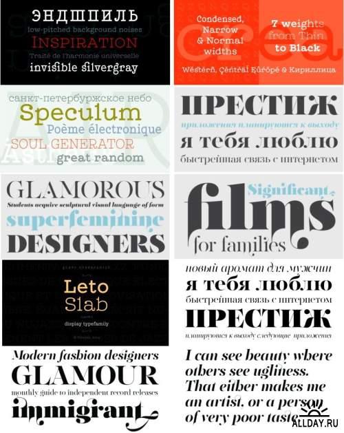 Сборник красивых шрифтов / Fonts pack 09