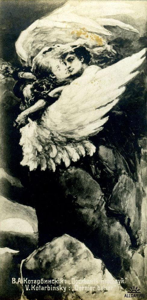 Вильгельм Котарбинский (1849-1922)