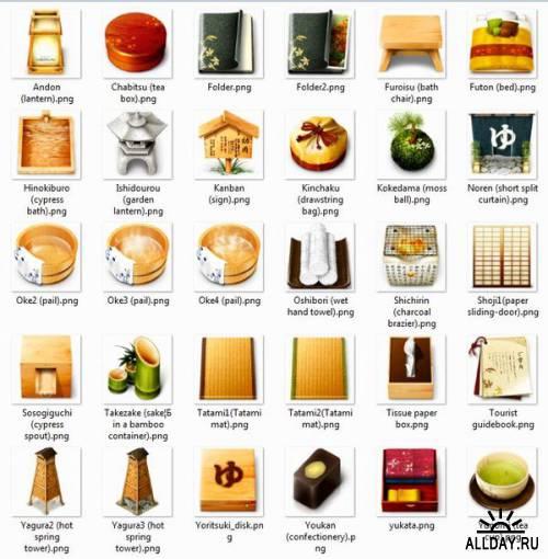 Очередной сборник красивых иконок для Windows