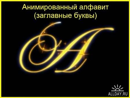 4MOk8lAblN.jpg