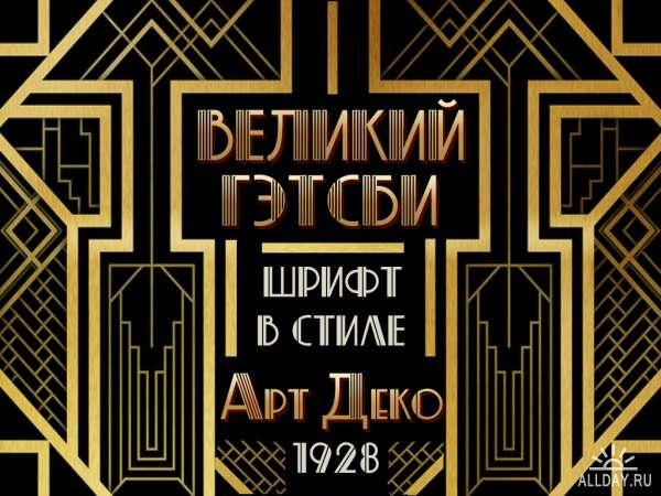 the great gatsby motifs