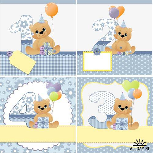 Игрушки. Медвежата #1 - Векторный клипарт