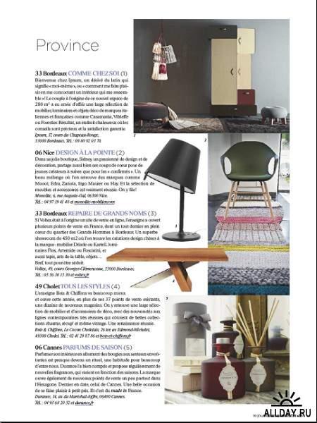 Le Journal de la Maison №455 (Avril 2013)
