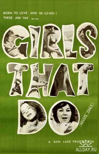 Постеры эротических фильмов 60-х