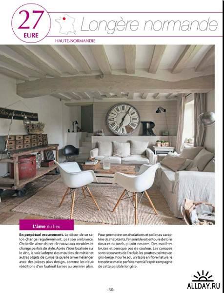 Maison Creative - Hors Serie 2 2013