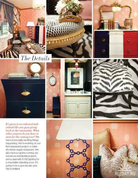 Rue Anniversary Issue - September/October 2011