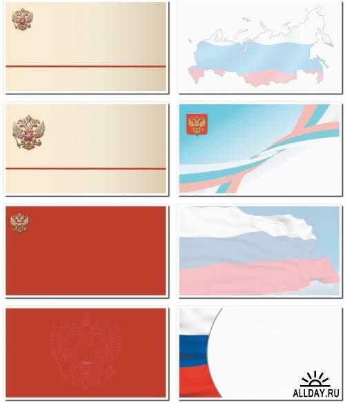 Фоны для визиток и дизайна с госсимволикой РФ.  40 jpeg