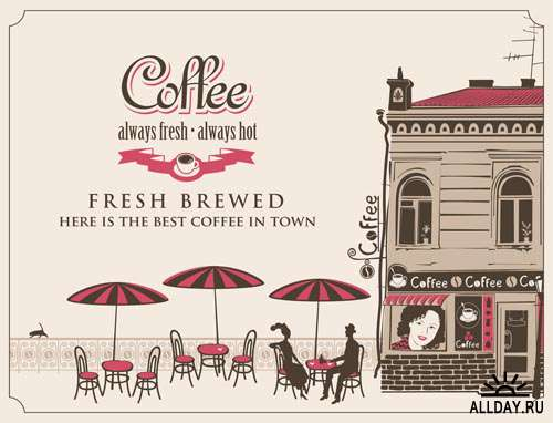 Уличное Кафе #9 - Векторный клипарт
