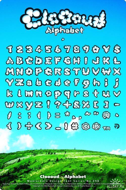 Коллекция шрифтов - Studio Typo Fonts