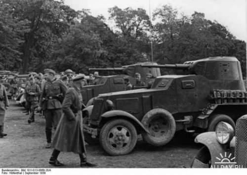Фотографии из немецкого федерального архива часть 61