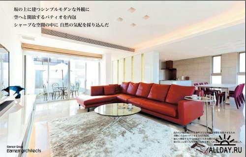 Modern Living №207 (March 2013)