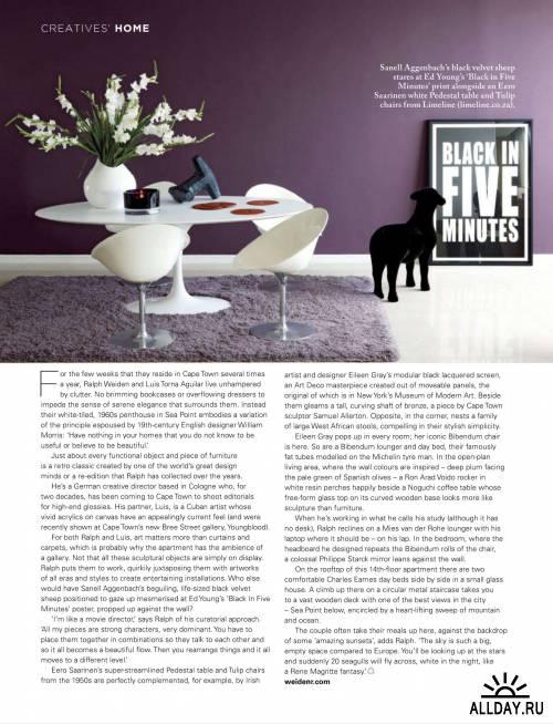 House and Leisure №4 (апрель 2012) / SA