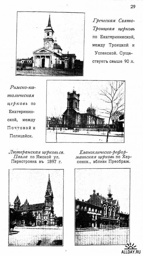 18 старинных книг о истории городов