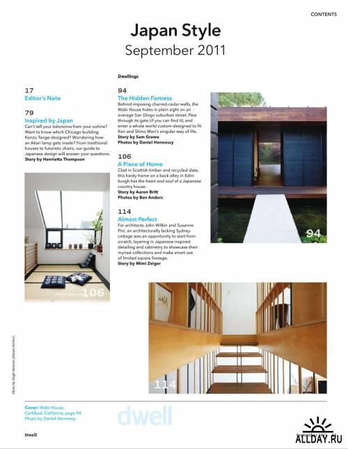 Dwell №9 (сентябрь 2011) / US