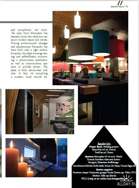 Design Exchange - Summer 2011