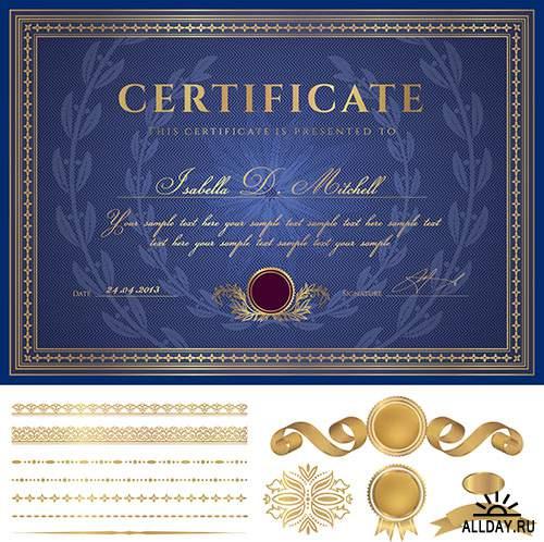Сертификаты в векторе
