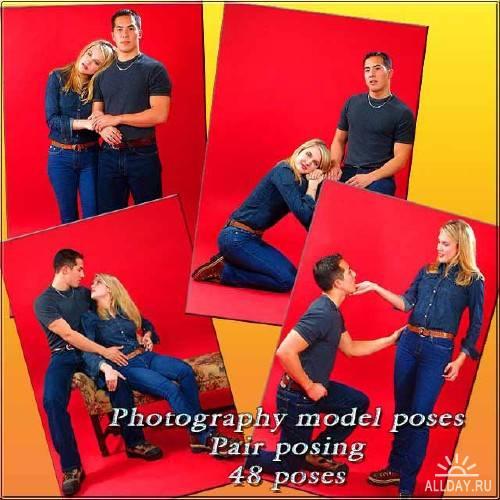 Позы для фото