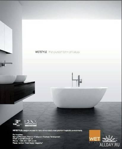 Hotel Design №9 (September 2010)