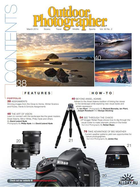 Outdoor Photographer (March 2014)