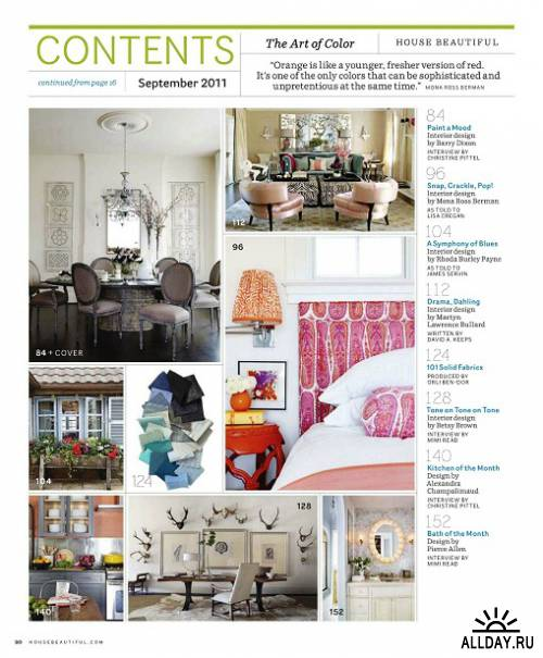House Beautiful №9 (September 2011)