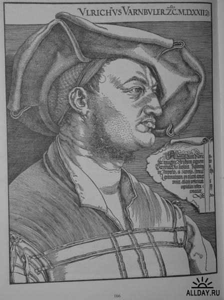 Альбрехт Дюрер Собрание гравюр/Albrecht Durer  Samtliche Holzschnitte