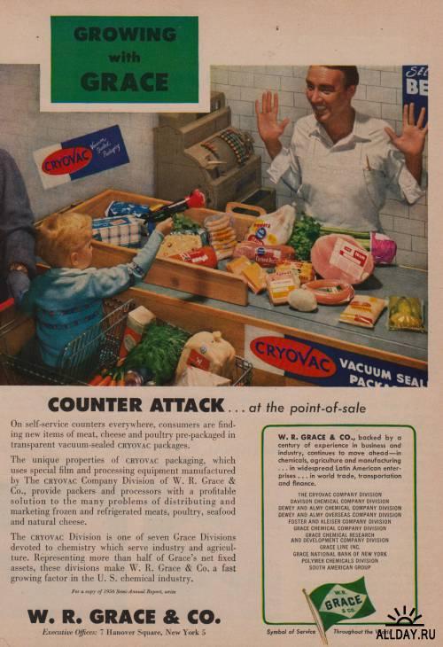 Журнальная реклама. Сборник №69
