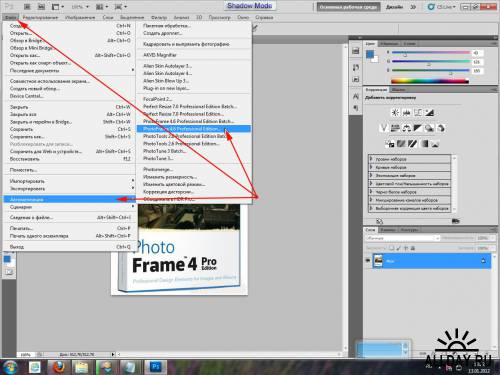 OnOne PhotoFrame Professional Edition 4.6.6 (2011/ENG/x86/x64)