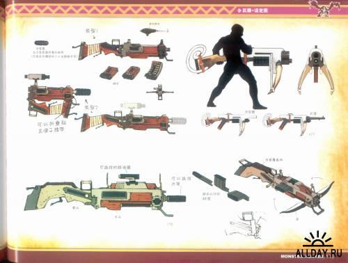 "АртБук ""Monster Hunter Illustrations"" (2-е части)"