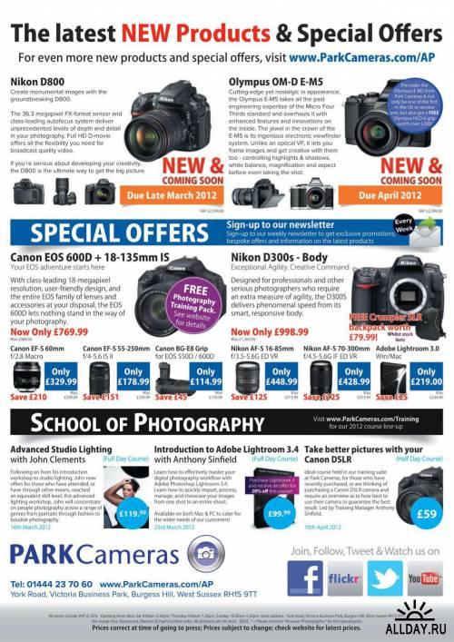 Amateur Photographer (6 марта 2012) / UK