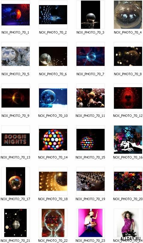 36 Disco Cliparts - Диско
