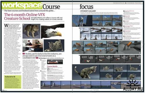 3D Artist - Issue 41. 2012