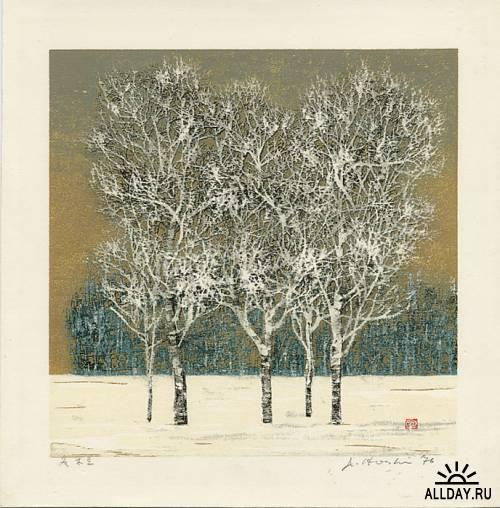 Joichi Hoshi (1923 - 1979)