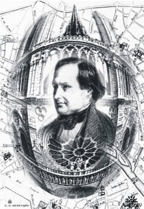 Шевердин Константин Николаевич