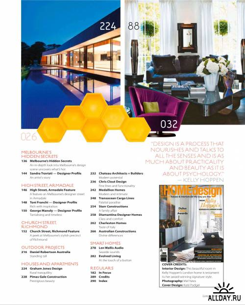 Luxury Home Design №4 ч.14 (2011 / AU)