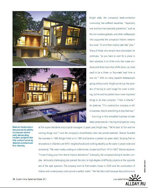 Custom Home - September/October 2011