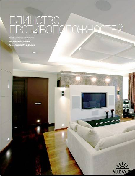 Жилая среда №6(79) (август 2011)