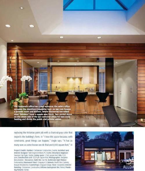 Custom Home №6, (November/December) 2010